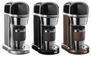 KitchenAid KCM0402ER product review